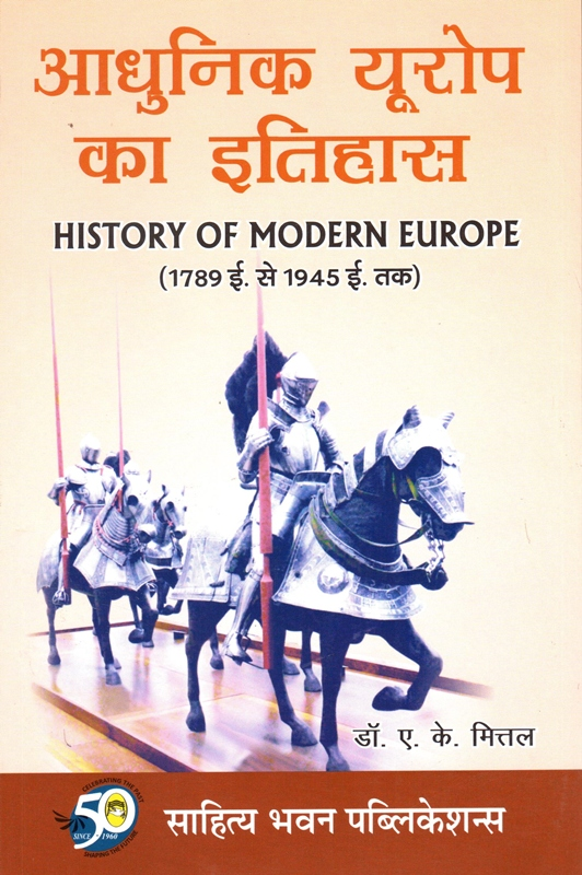 History of Modern Art Volume II, 7th Edition